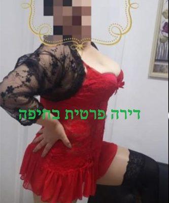 מעסה בתמונות אמתיות בחיפה